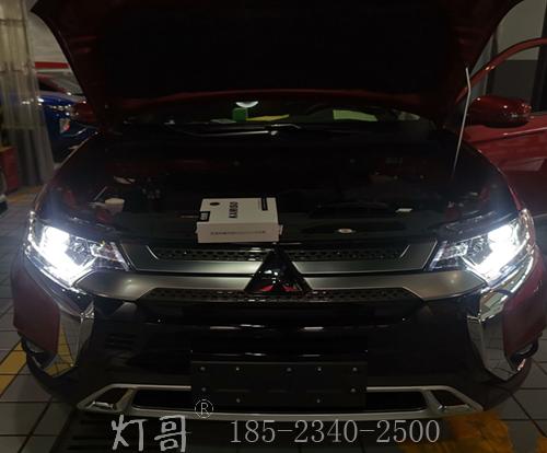 重庆三菱欧蓝德近光升级卡米秀LED