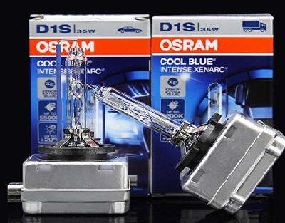 欧司朗-D1S-CBI氙气灯