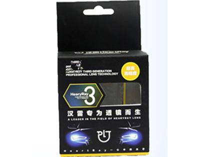 汉雷-DS三代透镜灯泡