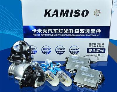 KBN-02海拉5透镜氙气灯套装