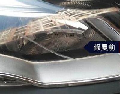 汽车大灯划痕修复
